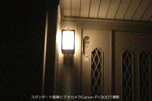 スタンダード画質のビデオカメラCanon FV300で撮影した玄関