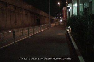 ハイビジョンビデオカメラSony HDR-HC3で撮影した夜間のバイパス