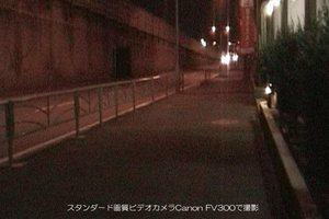 スタンダード画質のビデオカメラCanon FV300で撮影した夜間のバイパス