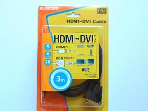 HDMIとDVIを変換するケーブル