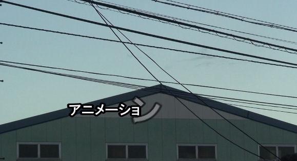 アニメーションの「<span style=