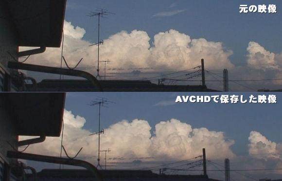 入道雲の比較
